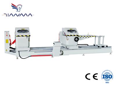 GJQJ-500×4200(600×4600) 铝型材重